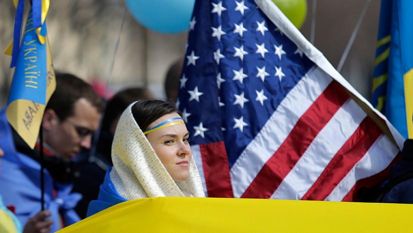 Попытка номер два: США профинансируют борьбу с коррупцией на Украине