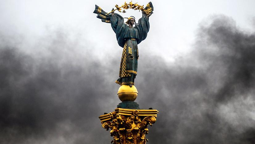 события на «майдане» признаны госпереворотом