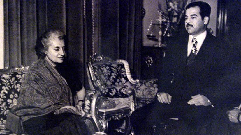 Встреча с Индирой Ганди в 1975 году