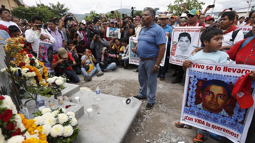 мексиканцы требуют у правительства освободить похищенных студентов