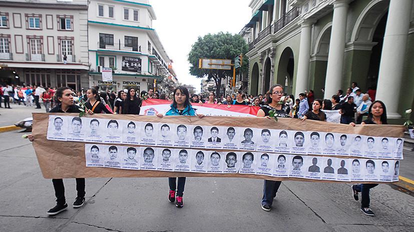 Мексиканцы требуют у правительства освободить похищенных студентовмексиканцы требуют у правительства освободить похищенных студентов