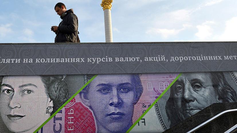 Британия выделила £6 млн Украине на небольшие проекты