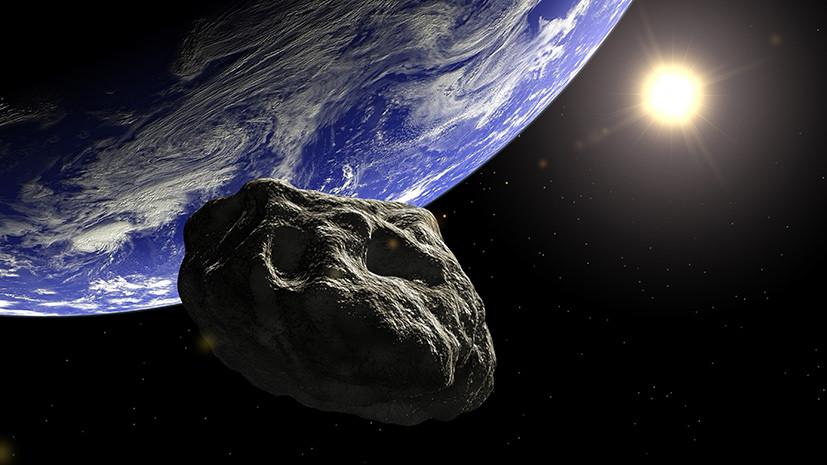 Астероид прямо по курсу: опасен ли для Земли очередной космический гость