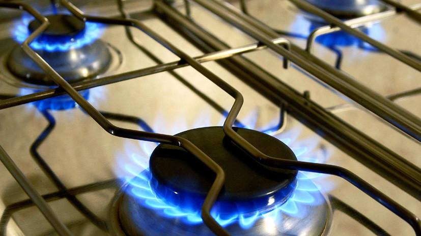 в России могут отказаться от газа в жилых домах