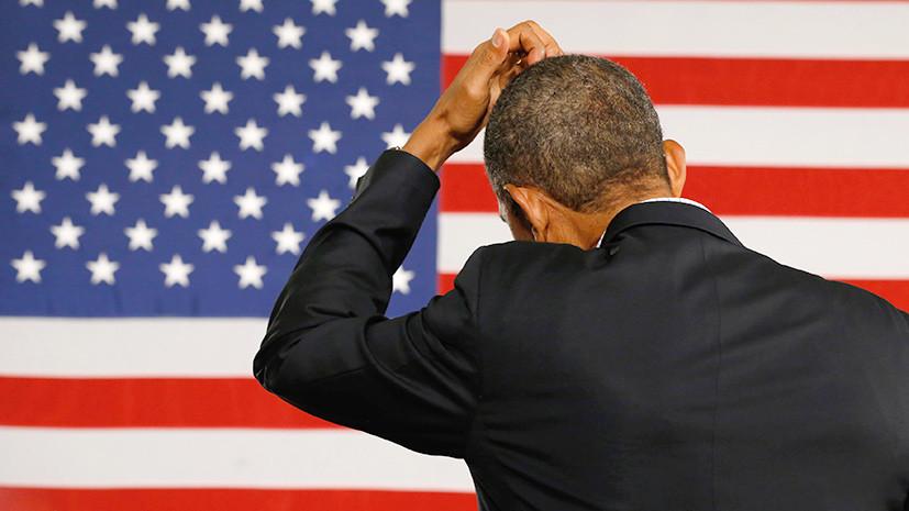 Реакция соцсетей на антироссийские санкции Обамы