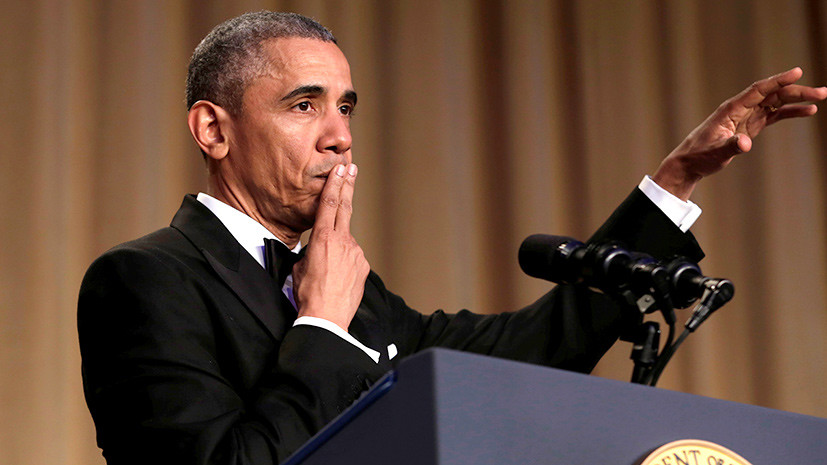 Бараку Обаме ставят диагноз