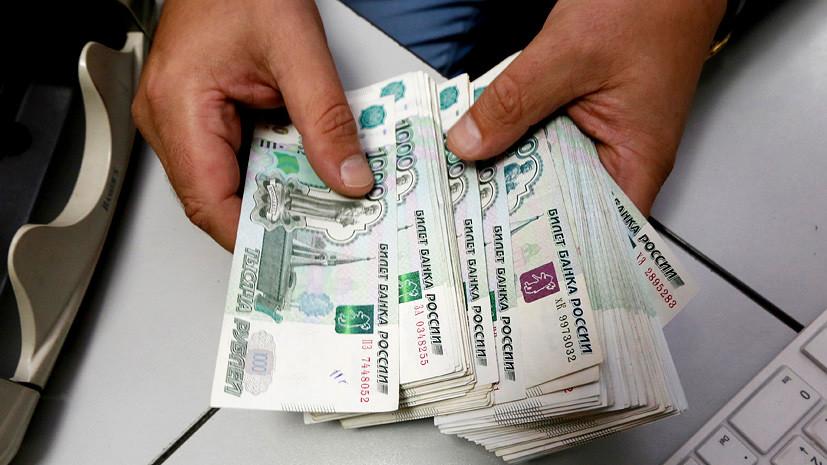 в 2016 году рубль укрепился к доллару на 17%