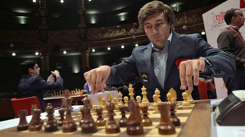 Карякин выиграл чемпионат мира по быстрым шахматам в блице