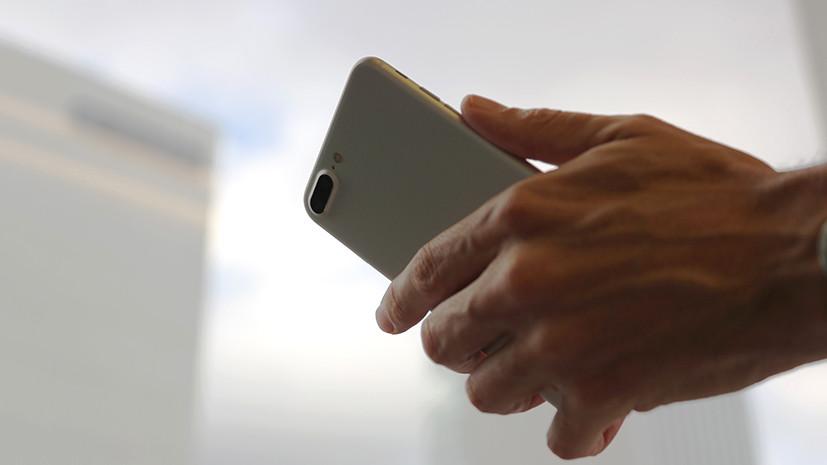 как похищают деньги у пользователей мобильного банка