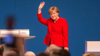 Корректировка курса: Меркель идёт на выборы с призывом пересмотреть отношения с Россией