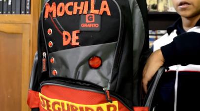 Мексиканский школьник создал пуленепробиваемый рюкзак