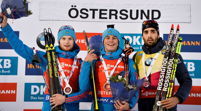 Победители гонки на 12,5 км чемпионата мира по биатлону Максим Цветков, Антон Бабиков и Мартин Фуркард в Остерсунде. 4 декабря, 2016