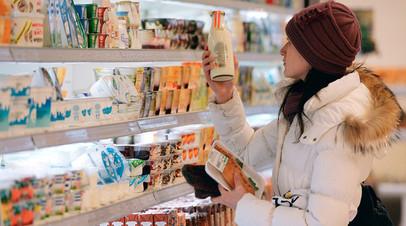 «Четверть всей еды»: в Россельхознадзоре заявили о массовой фальсификации продуктов