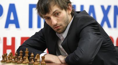 Российский гроссмейстер Александр Грищук