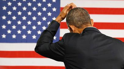 Обида Обамы и «медовый месяц» Трампа: что ждёт Россию после продления санкций США
