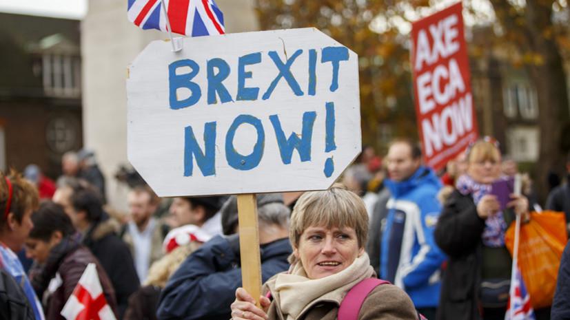 как отставка посла Великобритании в ЕС может затормозить брексит