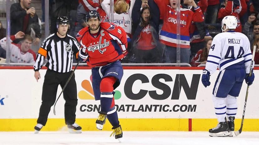 Экстраординарный: Овечкин вышел на первое место в НХЛ по количеству голов в овертаймах