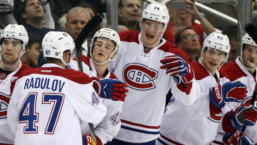 Отличник на выезде: Радулов набрал очки в пятом матче НХЛ подряд