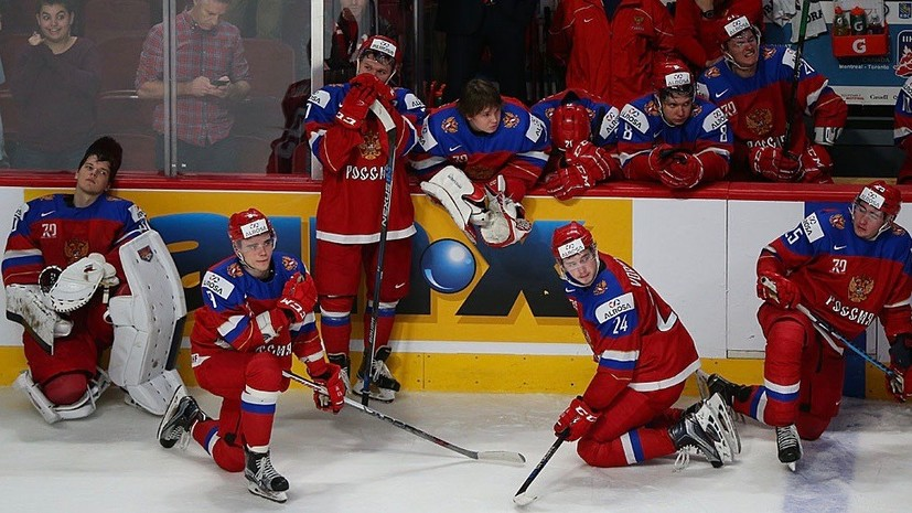«Пассажиров в сборной нет»: соцсети о поражении России в плей-офф молодёжного ЧМ по хоккею