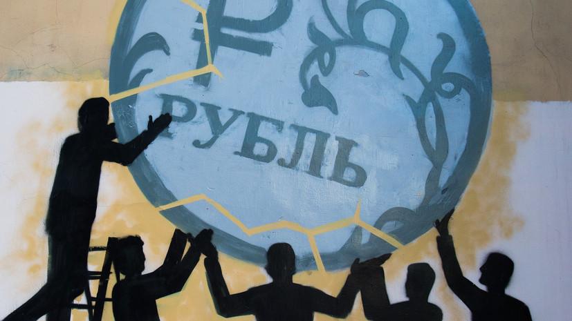 Спекулянты, праздники и дорожание нефти: курс доллара упал ниже 60 рублей