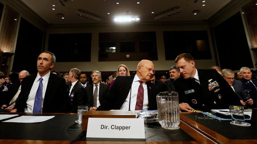 «Я обеспокоен»: директор Нацразведки обвинил RT в подрыве политической системы США