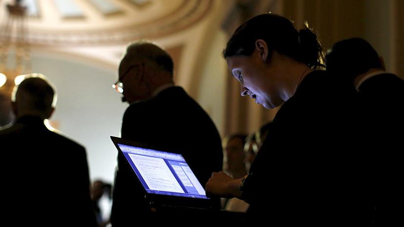 «Собрание предположений»: доклад разведки США вызвал недоумение у западных журналистов