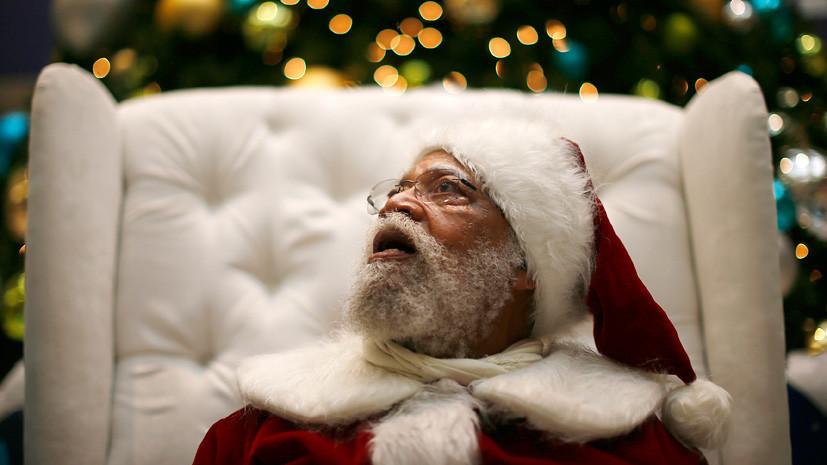 Санта-беженец: как в Европе из-за мигрантов пересматривают новогодние традиции