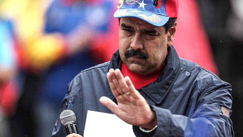 Мадурогейт: отстранят ли президента Венесуэлы от власти силовым путём
