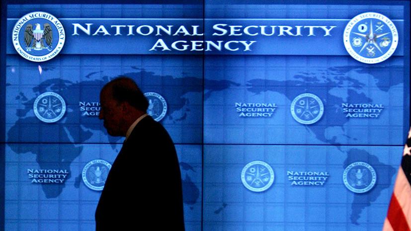 почему в США раздувают доклад ФБР о «русских хакерах