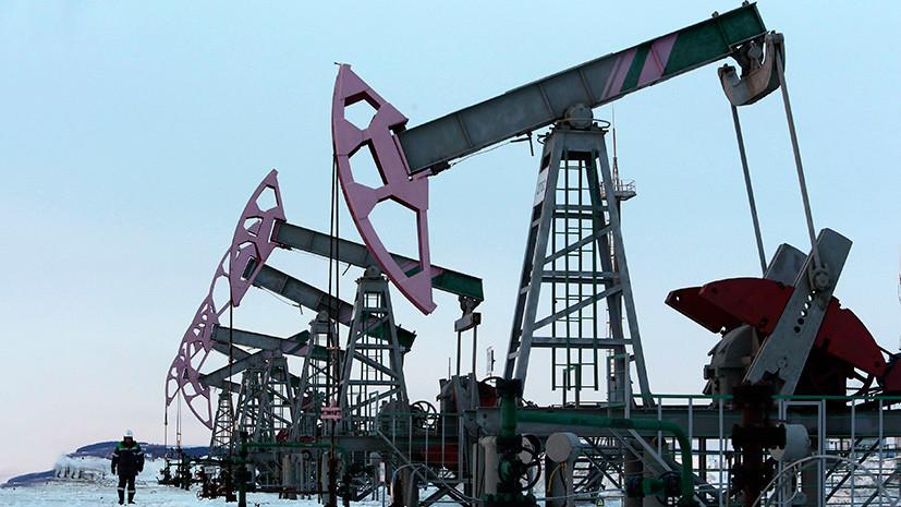 Прокачали: инвесторы поверили в доходность нефтяных проектов
