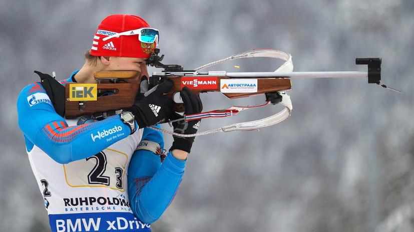 Упущенное золото: Россия финишировала второй в эстафете на этапе КМ по биатлону