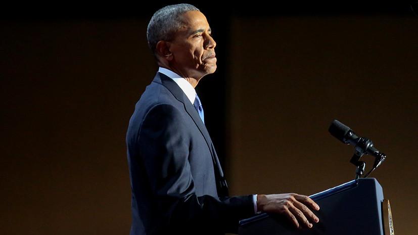 Обещанного 8 лет ждут: как Обама не смог оправдать Нобелевскую премию