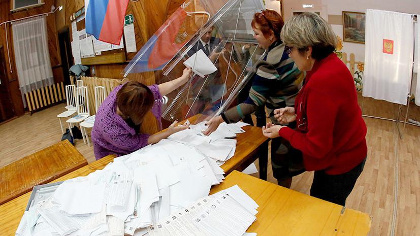 Невесёлая карусель: законопроект об уголовном наказании за вбросы на выборах не поддержали
