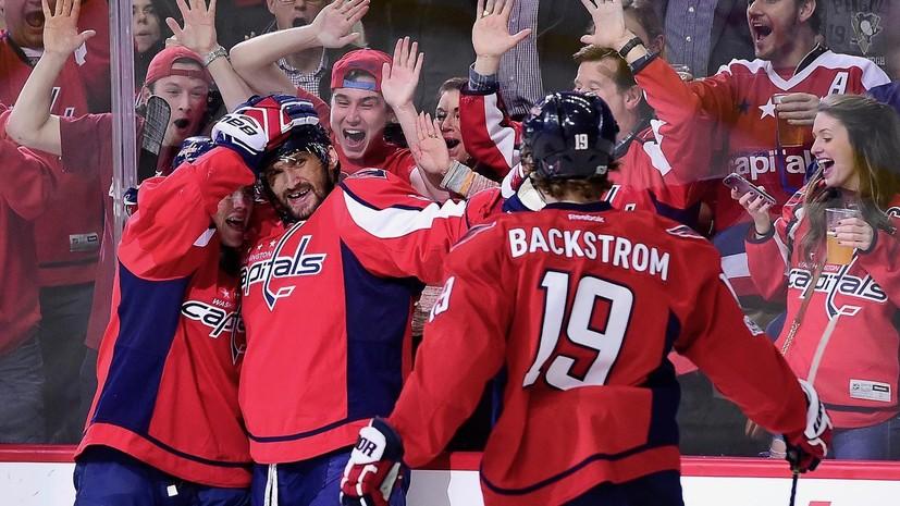 Тысяча! И одна ночь Овечкина: российский форвард покорил знаковый рубеж в НХЛ