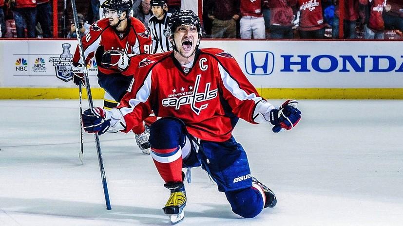 «Александр — великий, может и Гретцки догнать»: как встретили 1000-е очко Овечкина в НХЛ