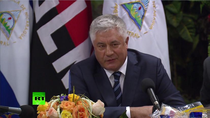 Колокольцев передал президенту Никарагуа поздравление от Путина