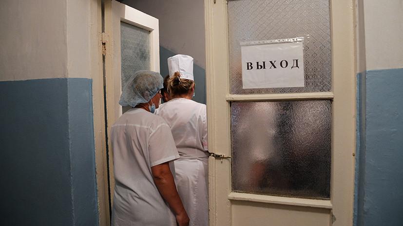 Недоступная среда: главврача больницы в Уфе уволили после видео с беспомощной пациенткой