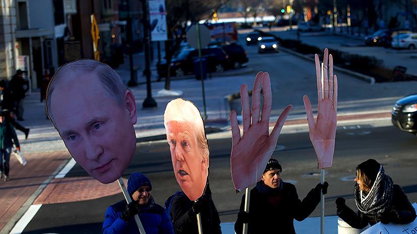 как Вашингтон сам себя запугивает небылицами про Россию