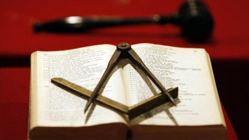 25 лет со дня возрождения масонских лож в России