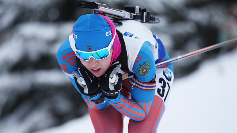 Неудавшаяся реабилитация: россиянки не попали в десятку в спринте на этапе КМ по биатлону