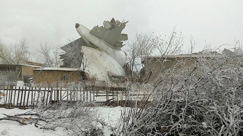 МЧС Киргизии: при крушении Boeing под Бишкеком погибли 37 человек