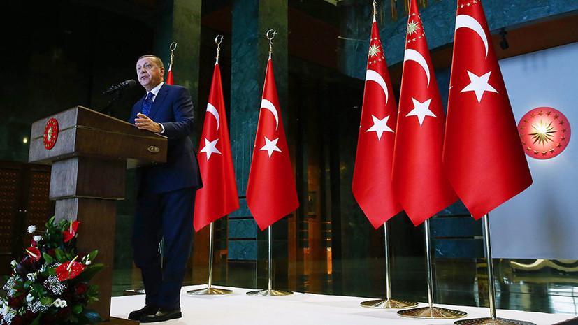 Эрдоган-2029: станет ли Турция президентской республикой