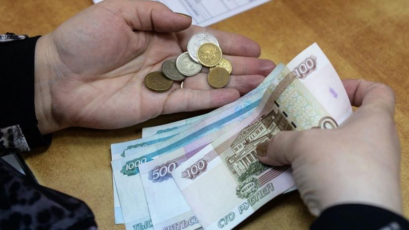 Чтобы как у всех: в Госдуме предлагают урезать пенсии депутатам и сенаторам