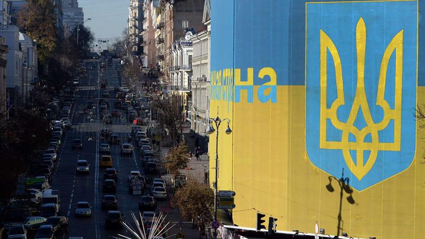 Бездоказательная база: Киев подал в Международный суд ООН иск против России