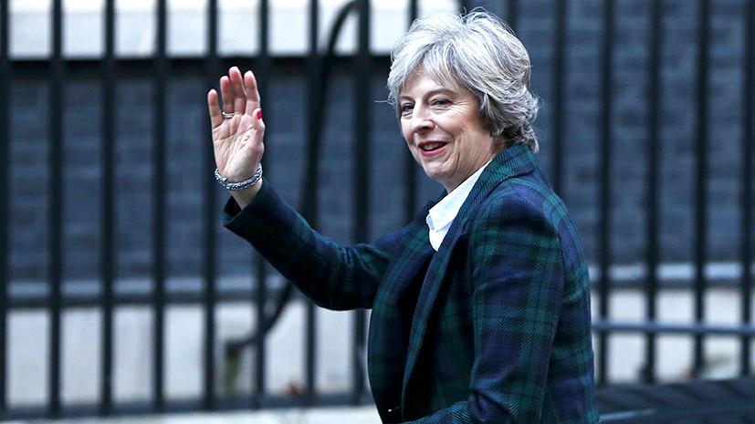что значат заявления Мэй о выходе Британии из европейского рынка