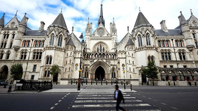 Долг до Лондона доведёт: обяжет ли британский суд Украину вернуть России $3 млрд