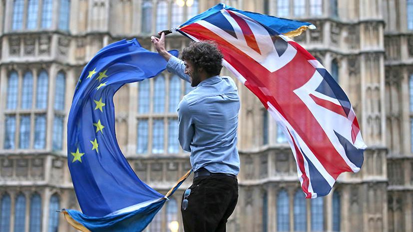 Обидеть художника: британские деятели искусств боятся лишиться грантов ЕС из-за брексита