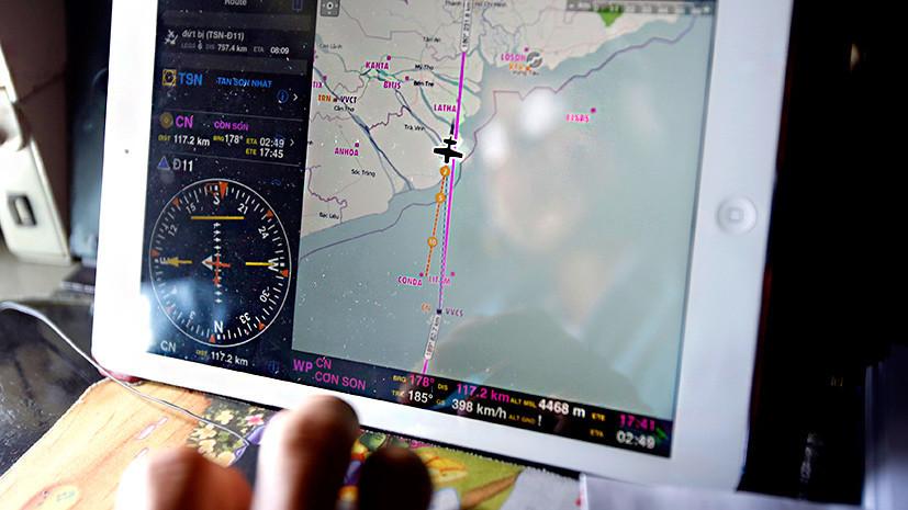 прекращены почти трёхлетние поиски пропавшего рейса MH370
