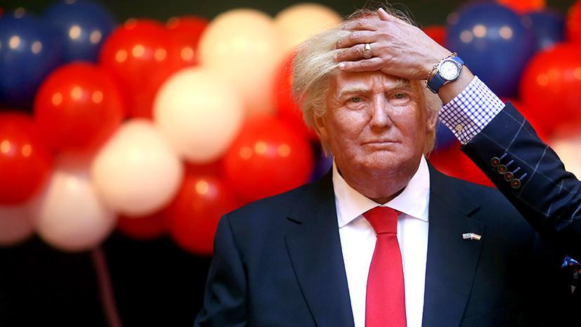 """в Европарламенте назвали избрание Трампа """"худшим сценарием для ЕС"""