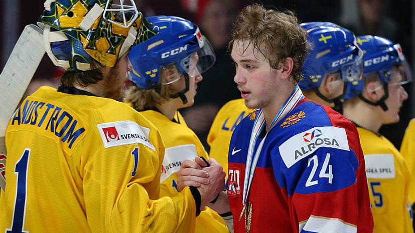 «О сборной России всегда говорят гадости»: лучший ассистент МЧМ по хоккею о бронзе турнира